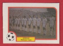 Greece Team